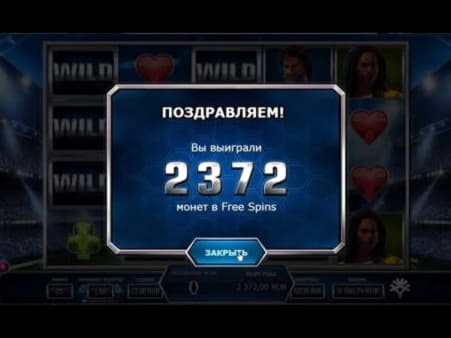 EURO 745 Free Casino Tournament at Slots Heaven Casino
